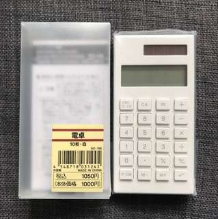 Portable Muji White Calculator