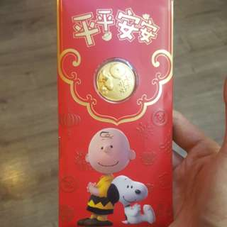 SNOOPY GOLE PLATED GOLD COIN BY SK