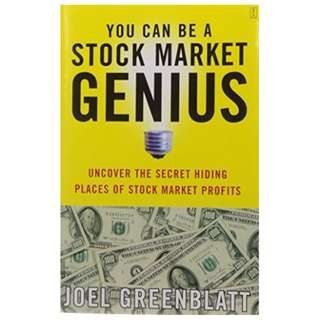 You Can Be a Stock Market Genius: Uncover the Secret Hiding Places of Stock Market Profits- ebook