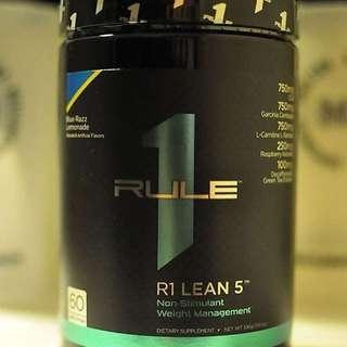R1 Lean5 五合一無刺激性消脂產品