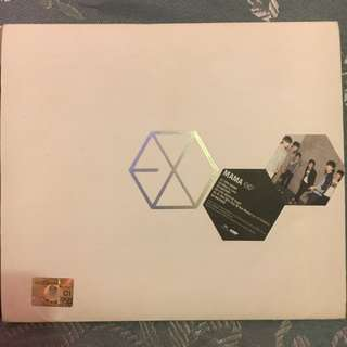 EXO ALBUMS