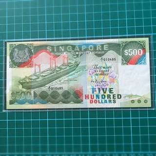 A/1 Prefix Ship Series $500 Banknote