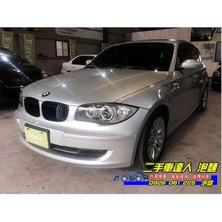 2007年 BMW 120i 銀