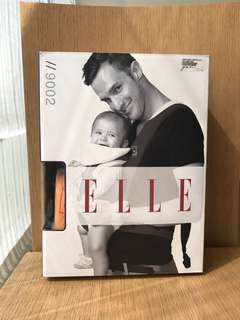 Elle The Ultimate Baby Carrier
