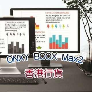 ONXY BOOX MAX2