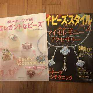 Japanese beading craft accessories book