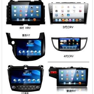 🚚 2018年。HONDA本田車系,CRV,FIT,CITY,CIVIC,HRV,雅歌,9吋10吋,專用機,安卓機,安卓6.0.1