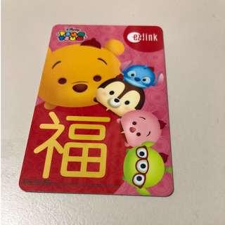 Winnie the Pooh Tsum Tsum ezlink card