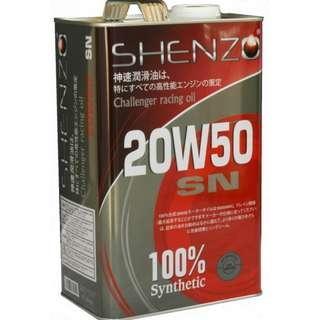 Shenzo Racing Oil 20W50