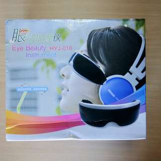 BNIB NEW Eye Massager