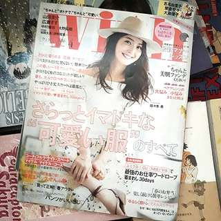 With Japanese Magazine April 2016