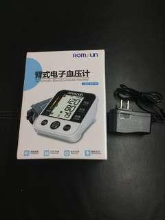 New電子血壓計