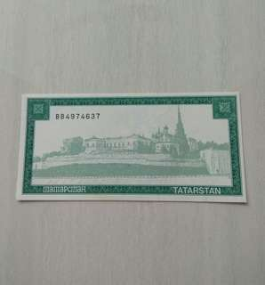 Tatarstan 1996 ND Issue 5000 Rubles Unc Crisp Note