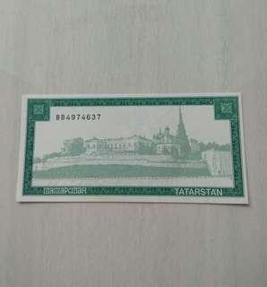 Tatarstan 1996 ND Issue 5000 Rubles Unc Crisp Note