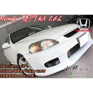 97年 Honda 雙門K8
