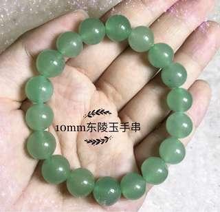 10mm,12mm 东陵玉手串crystal jade bracelet