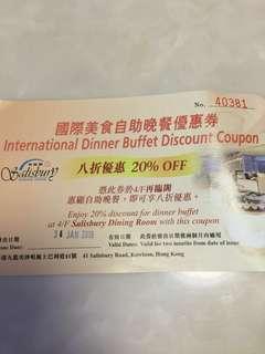 (急放)再臨閣自助晚餐buffet折扣優惠券coupon