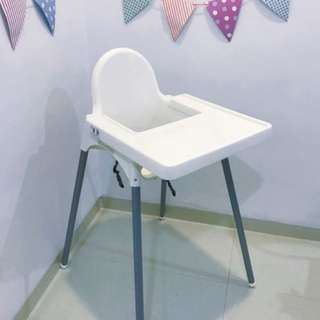 Ikea Antilop Baby Feeding Chair with Tray