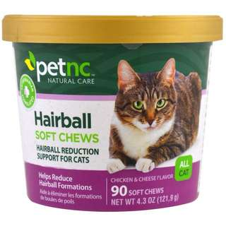 21st Century, Pet Natural Care, Hairball 90 Soft Chews