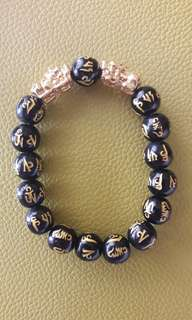 10mm double pixiu Tibet craving Bracelet