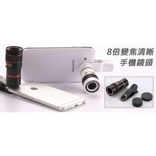 [8倍變焦清晰手機鏡頭] 具備8倍變焦,可調節焦距,讓遠景一樣更清晰,使手機像質明顯提高,輕便組合式設計,旅行出行輕鬆攜帶