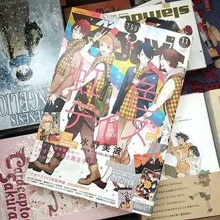 Betsuma Japanese Monthly Magazine Manga 10/2014