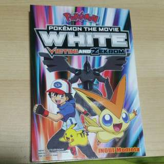 Pokemon the movie White : Victini and Zekrom
