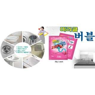 $49購/2盒 [韓國下水道清潔劑] 能殺死99.9%的細菌,有效去除水管臭味,具備超強清潔力,一次性疏通水管,預防堵塞