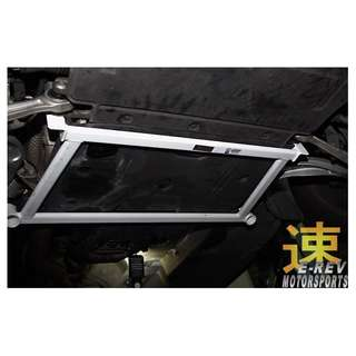 Audi Q5 Safety Strut/ Stabilizer Bars