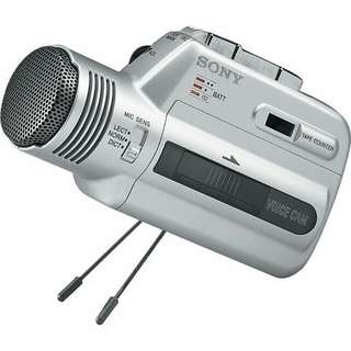 Sony Sound Recorder #HariRaya35