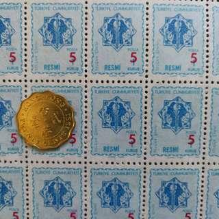 稀有🎉郵票土耳其Turkey(1977),20個只$10,版票系列二十一