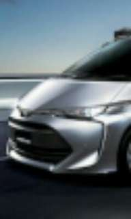 WANT TO BUY ANY MPV ( ESTIMA PREVIA ALPHARD WISH ETC.) HIGH PRICE OFFERED!!