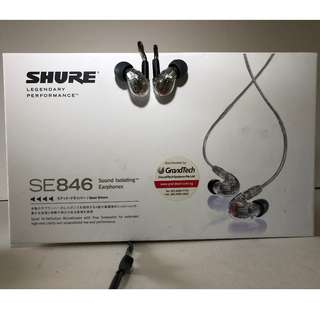 [Excellent Condition] Shure 846 with Moon Audio Silver Dragon IEM Custom Cables