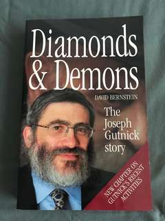 Diamonds & Demons: The Joseph Gutnick Story by David Bernstein