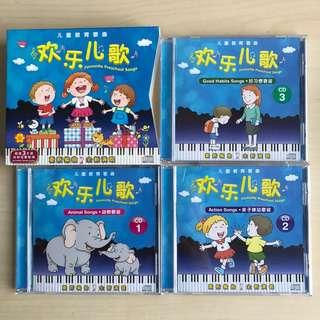 3 CDs Chinese Mandarin Favourite Preschool Songs Audio CD Nursery Rhymes