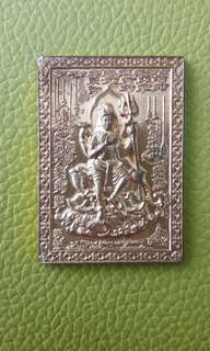 KK 2560 copper Lord Shiva rian