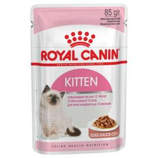 Royal Canin wet food -  Kitten