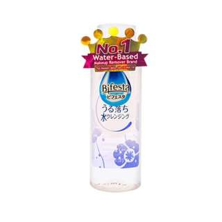 <FREE DELIVERY> Bifesta No. 1 Selling Japan Brightening Water Based Cleansing Lotion - Makeup Remover 50ml