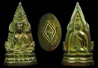 Phra chinnaraj nawa wat suthat BE 2544 rare