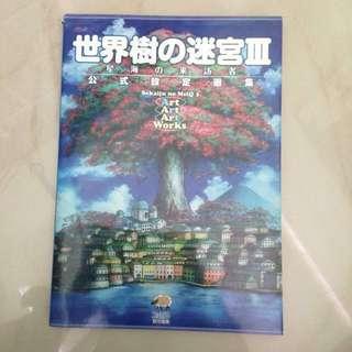 Etrian Odyssey 3 Art Book Seikaiju no MeiQ