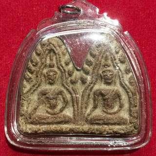 Phra Khun Paen Prai Koo Nak Tewada