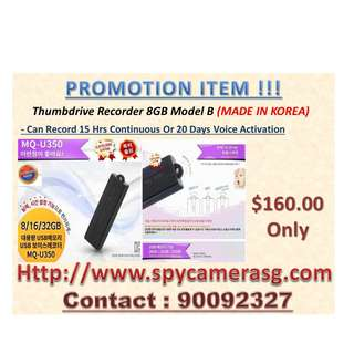 Audio Recorder Spy Gadget