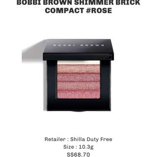 Bobbi Brown Shimmer Brick Compact Rose FREE Brush