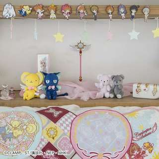 Cardcaptor Sakura Kuji Prize A Dream Star pen trade with mirror