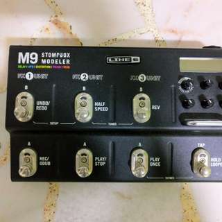 Line 6 M9 - Best Multi-Effects Pedal.