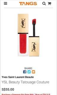 Yves Saint Laurent YSL Tatouage Couture Matte Lip Stain Miniature