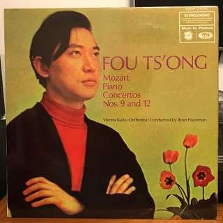 Mozart Piano Concertos 9 & 12 FOU TS'ONG EMI MFP 2105