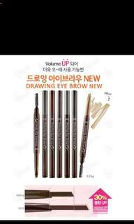 Etude house eyebrow new