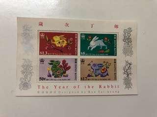 1987年兔年小型張郵票