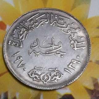 Syiling lama untuk dijual